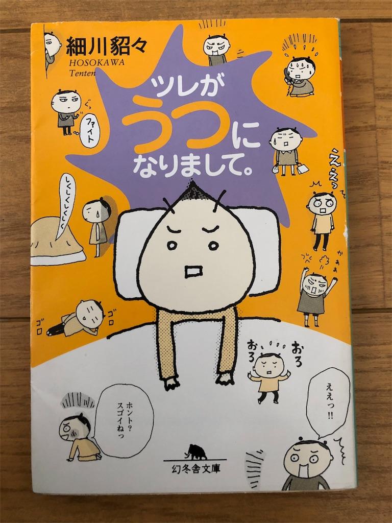 f:id:kazuyoshisan:20180717085117j:image