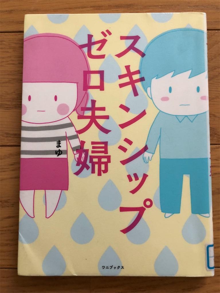 f:id:kazuyoshisan:20180719223225j:image