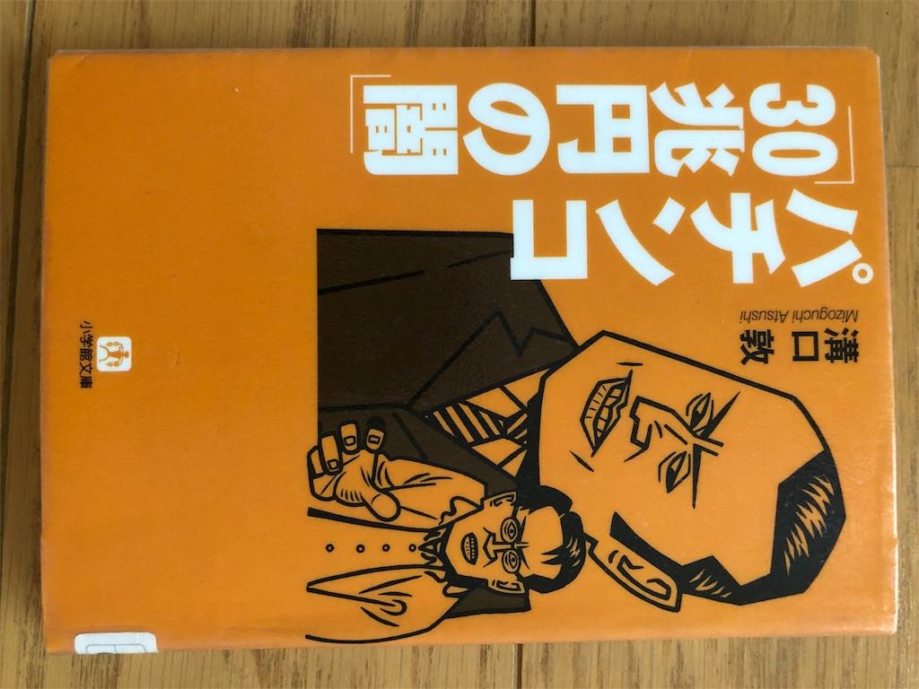 f:id:kazuyoshisan:20180723013715j:image