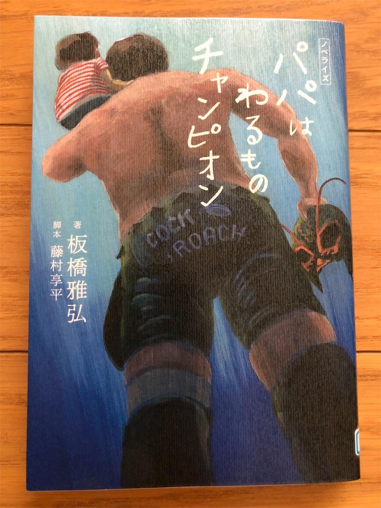 f:id:kazuyoshisan:20180726014435j:image