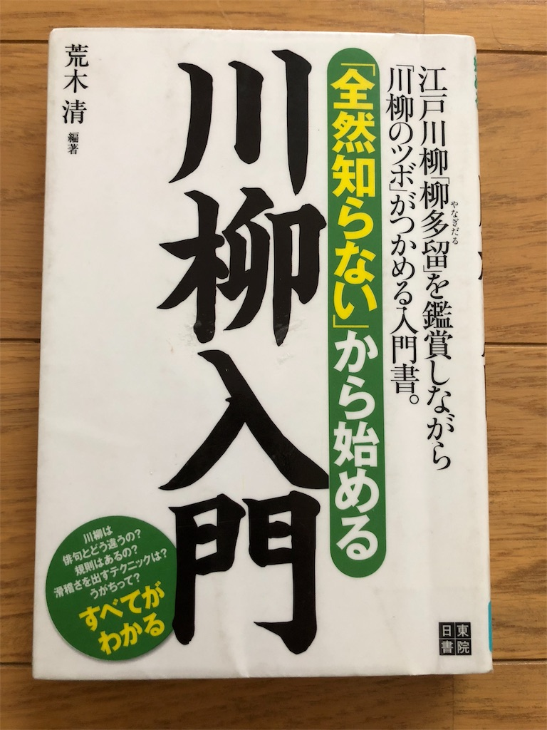 f:id:kazuyoshisan:20180727085058j:image