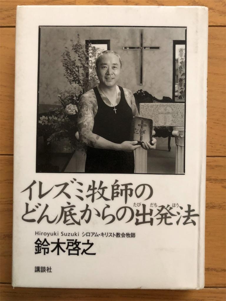 f:id:kazuyoshisan:20180727151418j:image