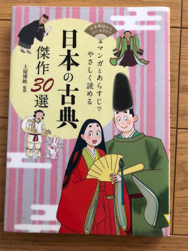 f:id:kazuyoshisan:20180728153342j:image
