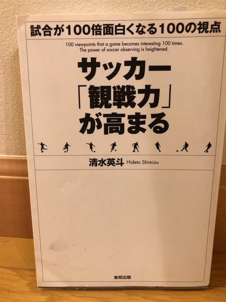 f:id:kazuyoshisan:20180901205252j:image