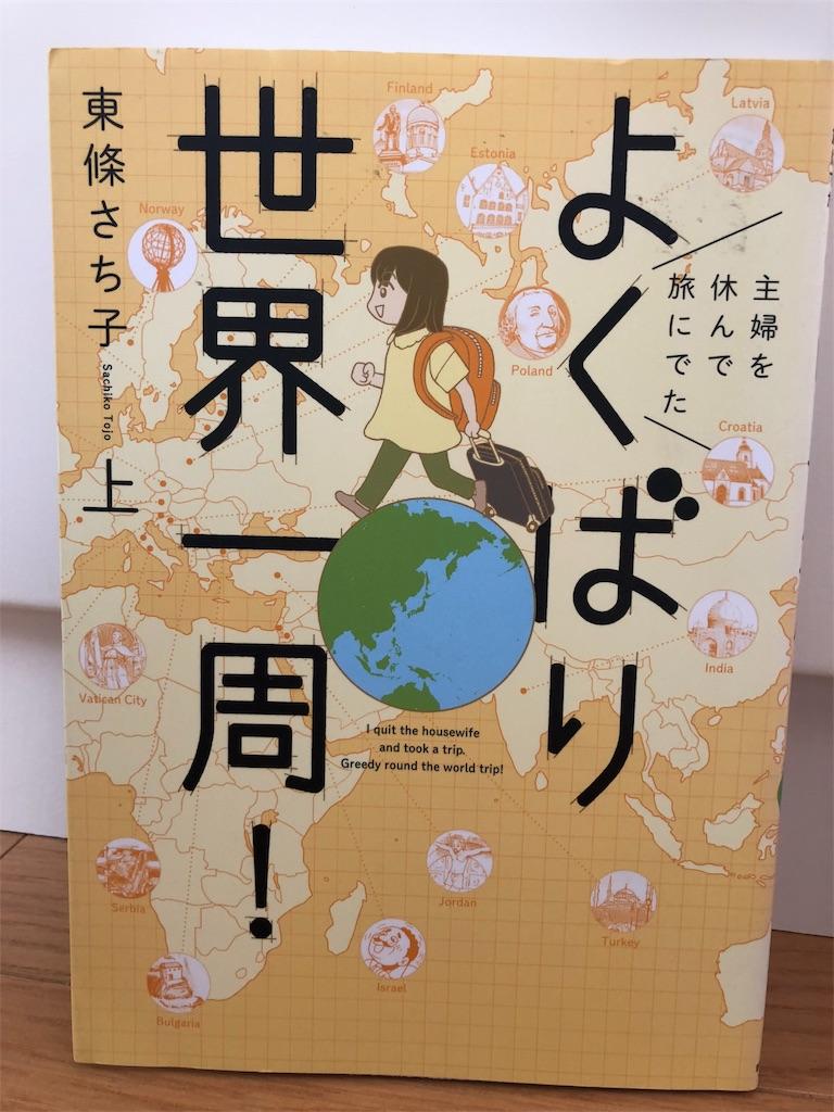 f:id:kazuyoshisan:20181013201655j:image