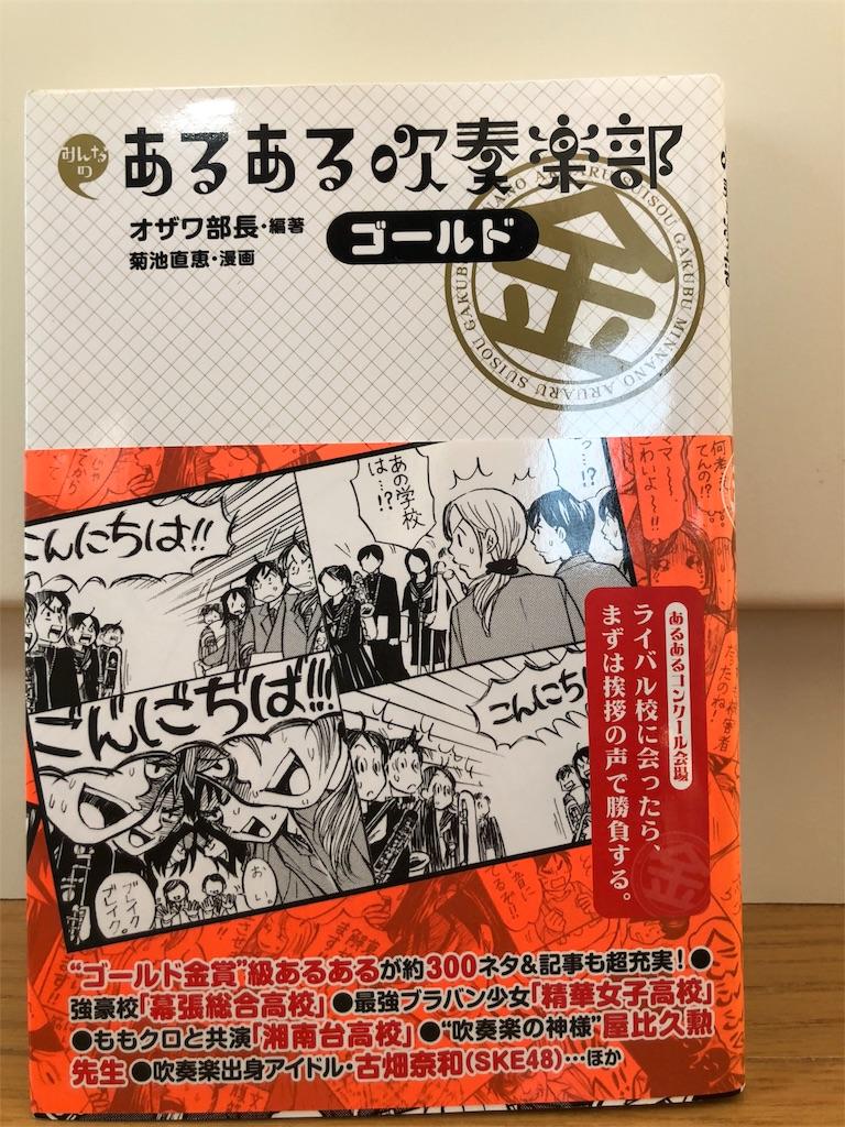 f:id:kazuyoshisan:20181013215646j:image