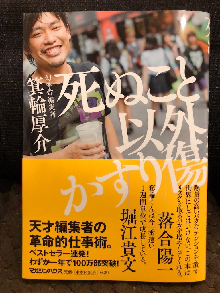 f:id:kazuyoshisan:20181111220601j:image