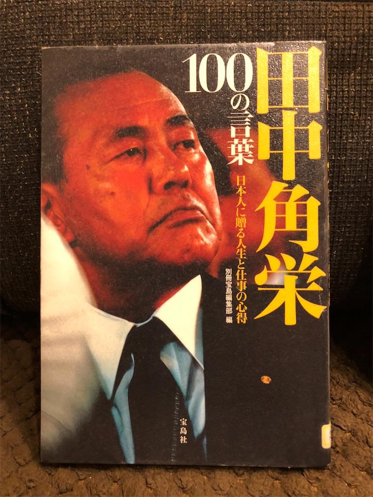 f:id:kazuyoshisan:20181113155144j:image