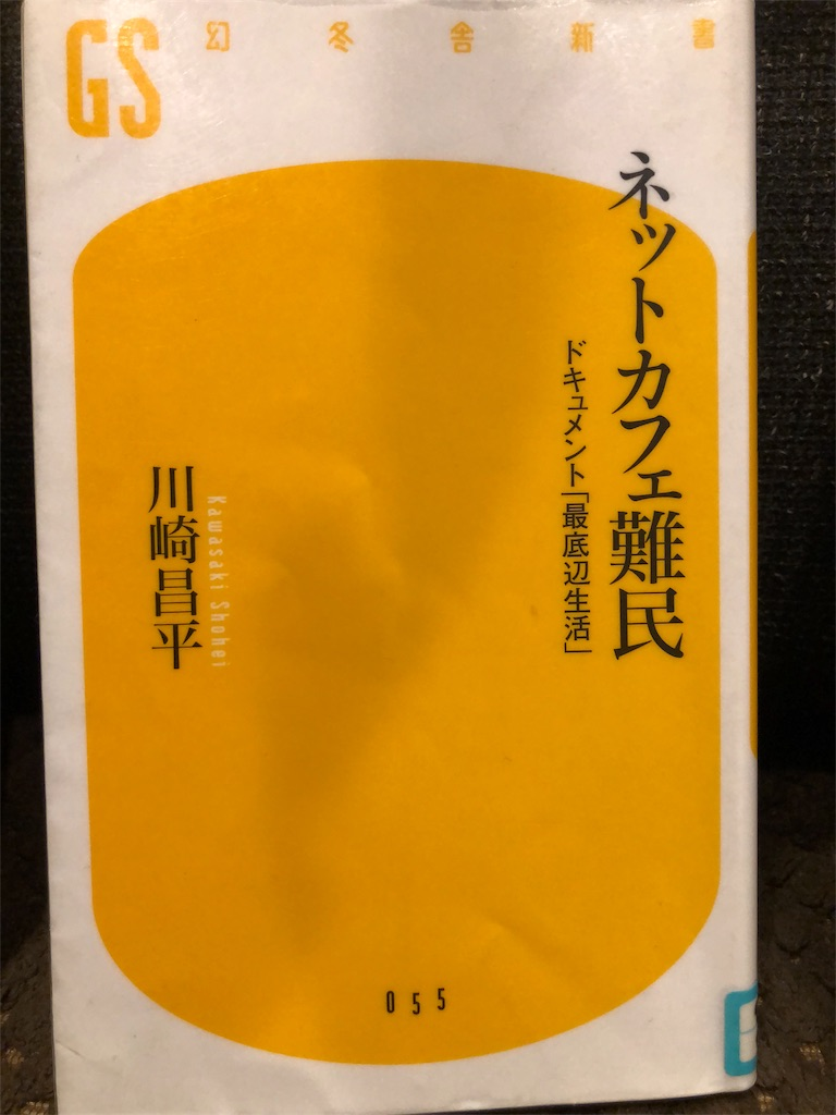f:id:kazuyoshisan:20181117222158j:image