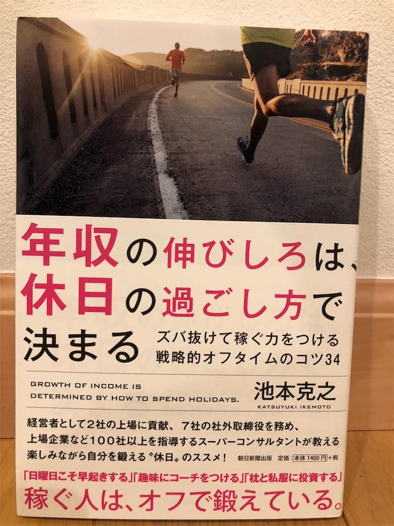 f:id:kazuyoshisan:20181121221611j:image