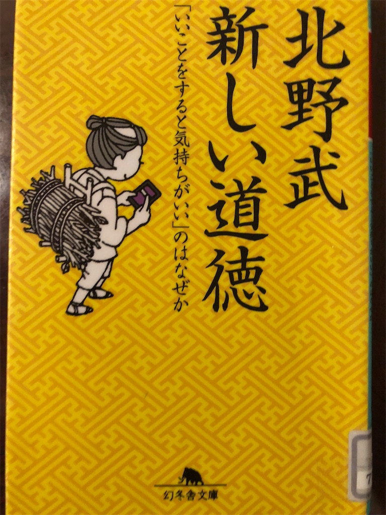f:id:kazuyoshisan:20181125131155j:image