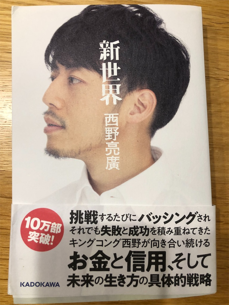 f:id:kazuyoshisan:20181206205711j:image