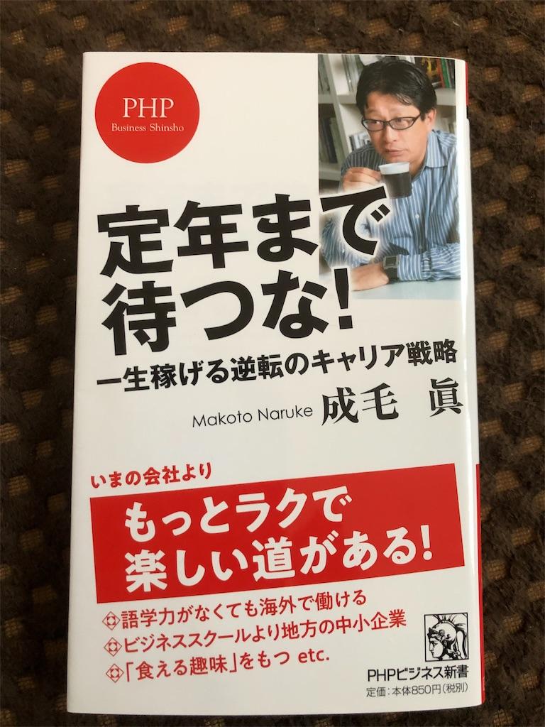 f:id:kazuyoshisan:20181230163013j:image