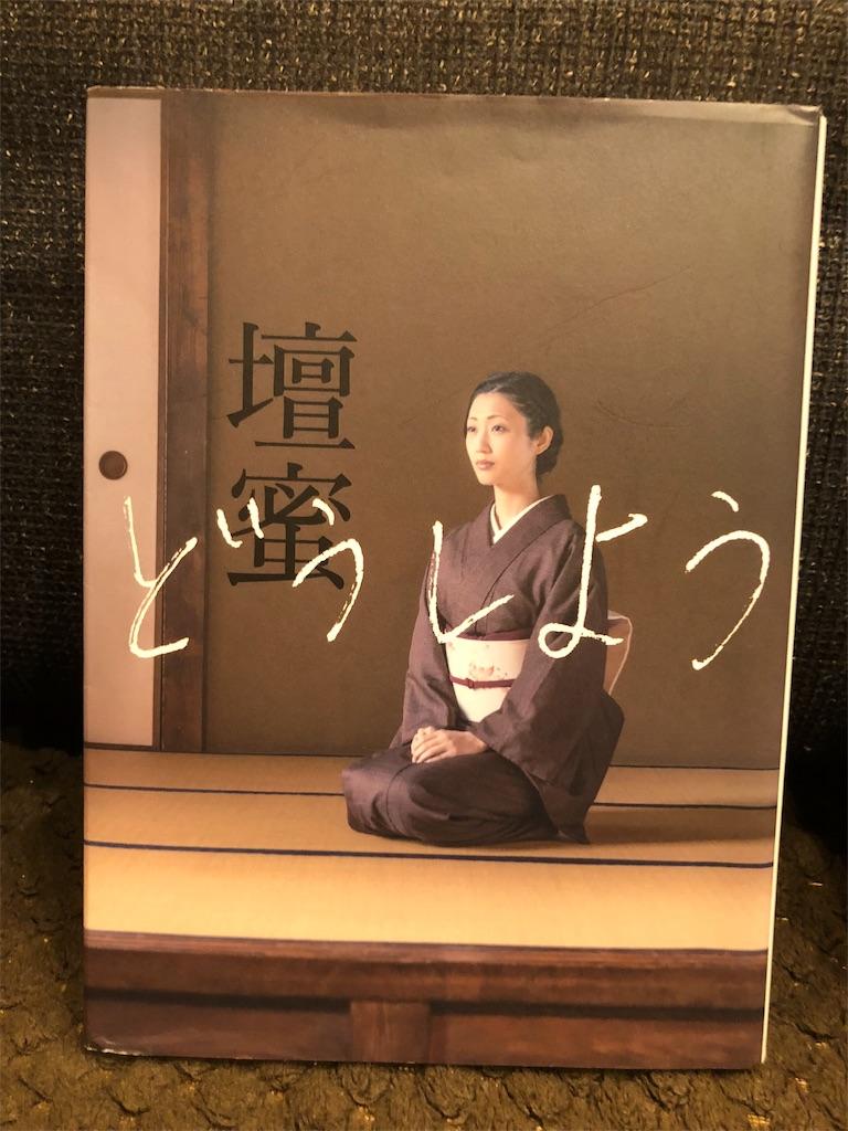 f:id:kazuyoshisan:20181230163307j:image