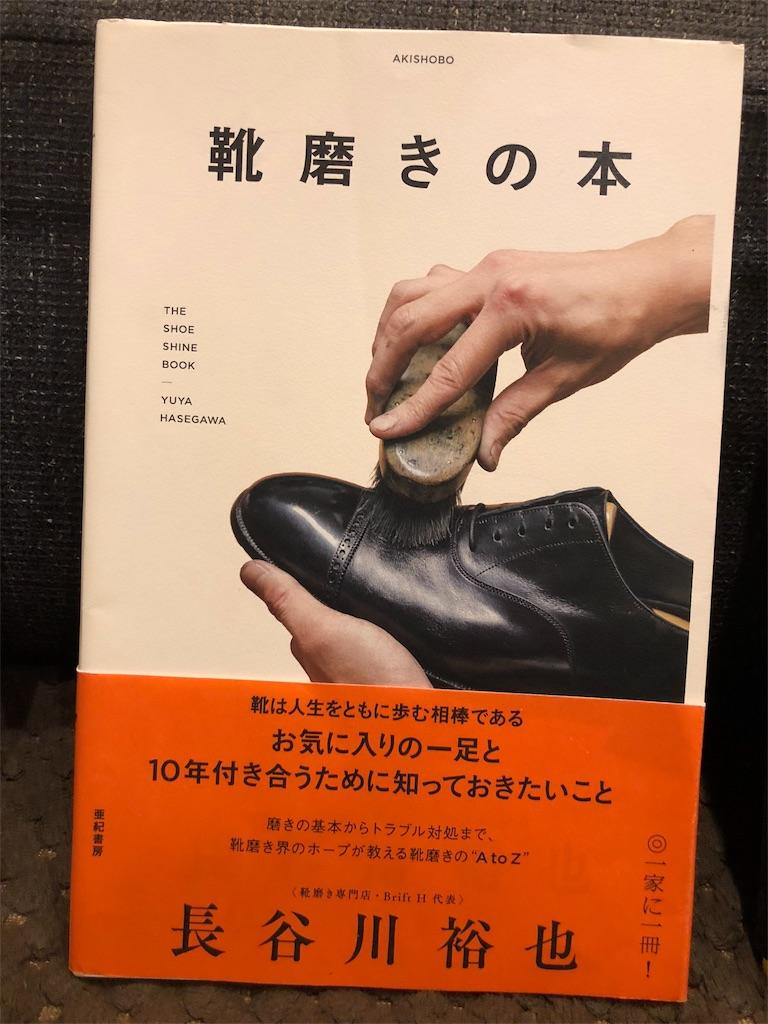 f:id:kazuyoshisan:20190101101502j:image