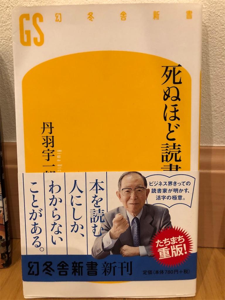 f:id:kazuyoshisan:20190103094656j:image