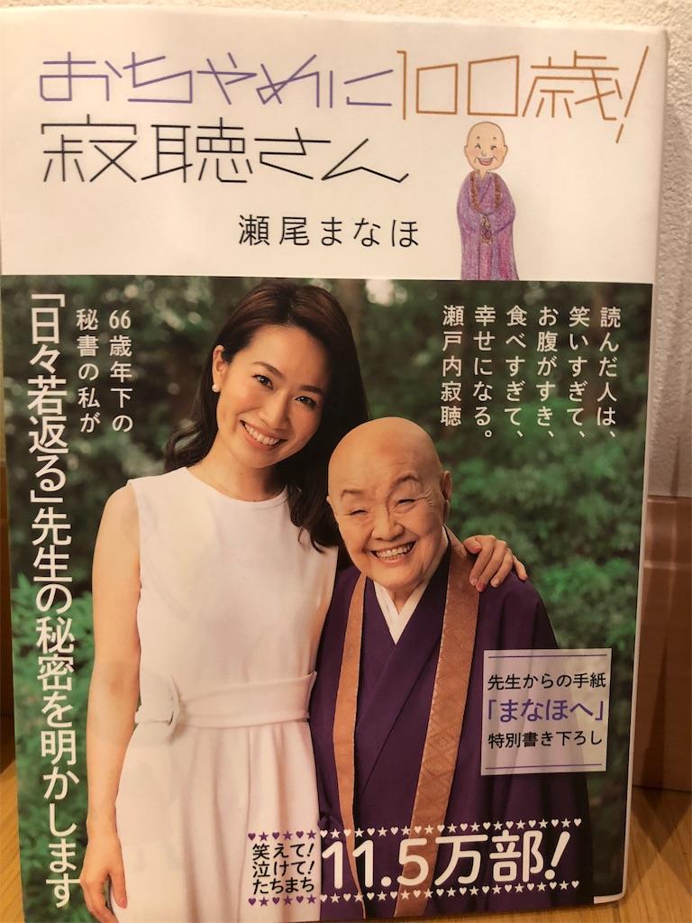 f:id:kazuyoshisan:20190103125812j:image