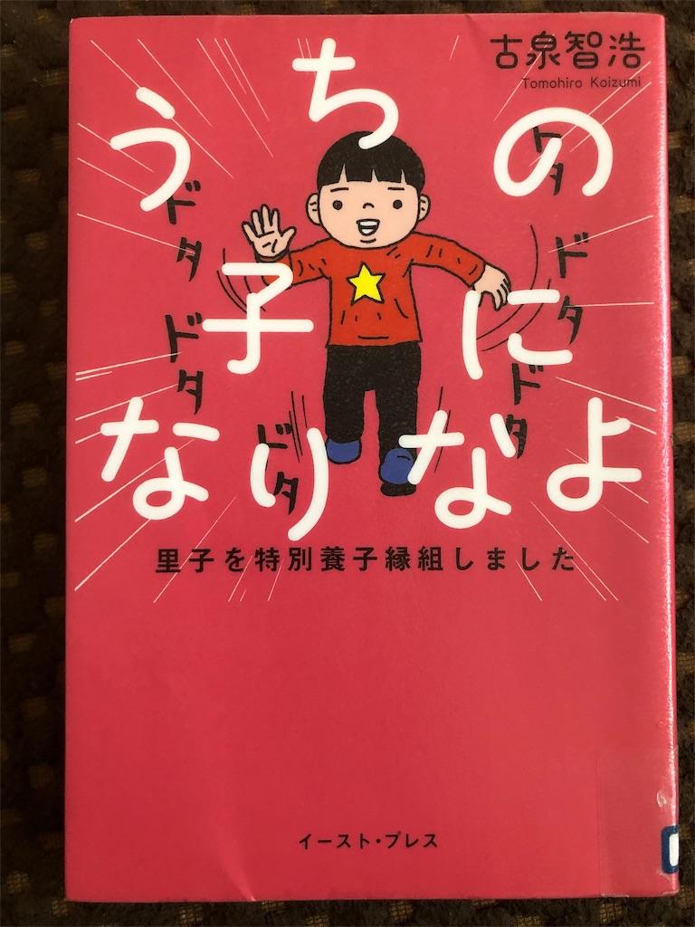 f:id:kazuyoshisan:20190105230858j:image
