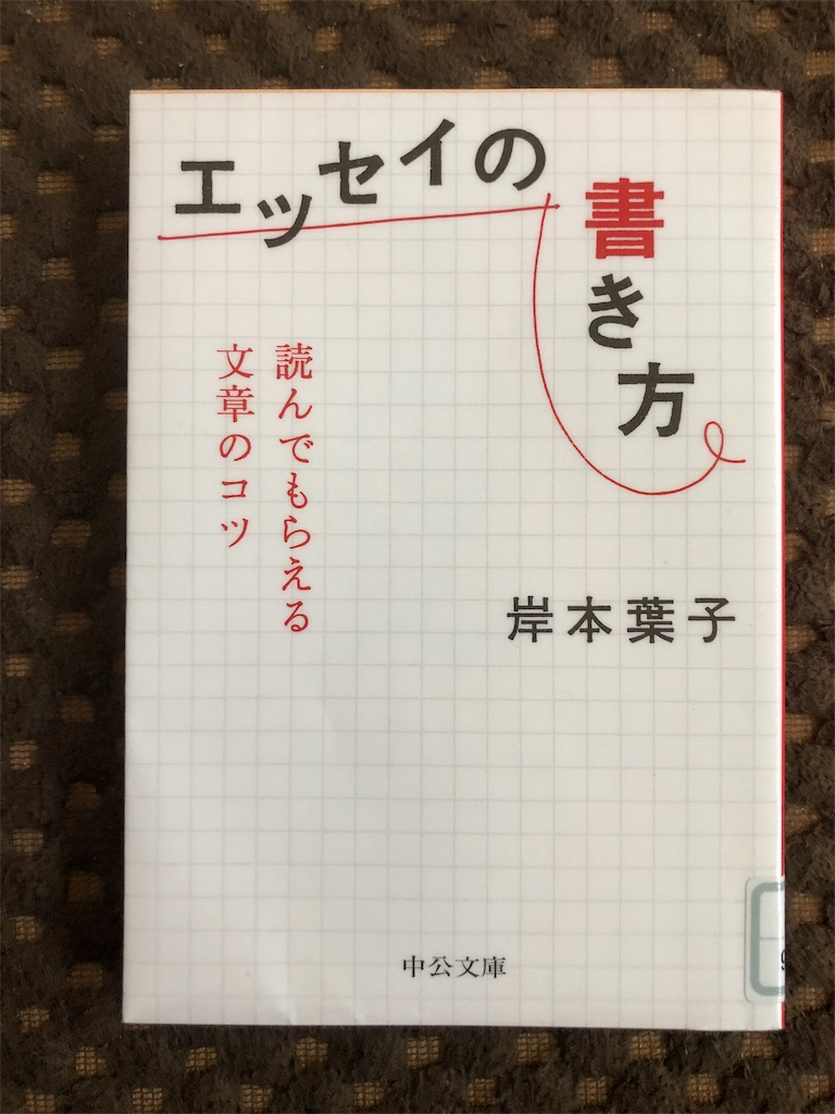 f:id:kazuyoshisan:20190113173637j:image
