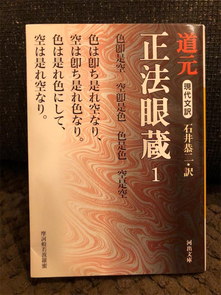 f:id:kazuyoshisan:20190113174019j:image