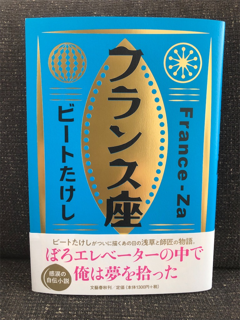 f:id:kazuyoshisan:20190114210347j:image