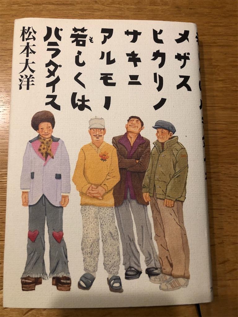 f:id:kazuyoshisan:20190127164508j:image