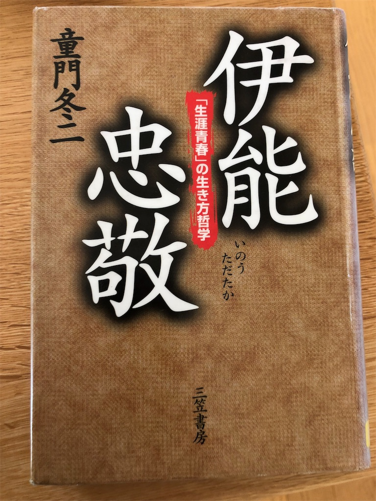 f:id:kazuyoshisan:20190129120553j:image