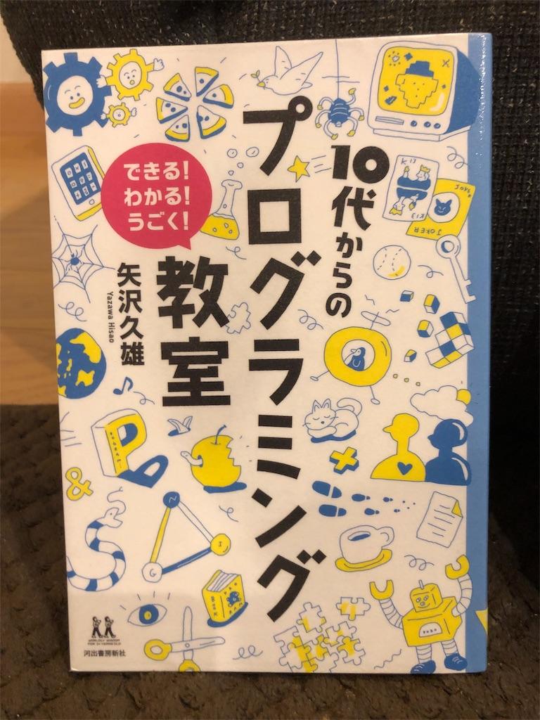 f:id:kazuyoshisan:20190203200229j:image