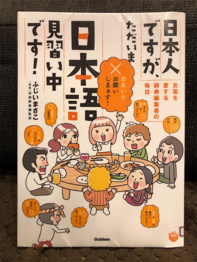 f:id:kazuyoshisan:20190203200551j:image