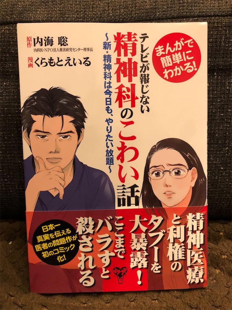 f:id:kazuyoshisan:20190204141001j:image