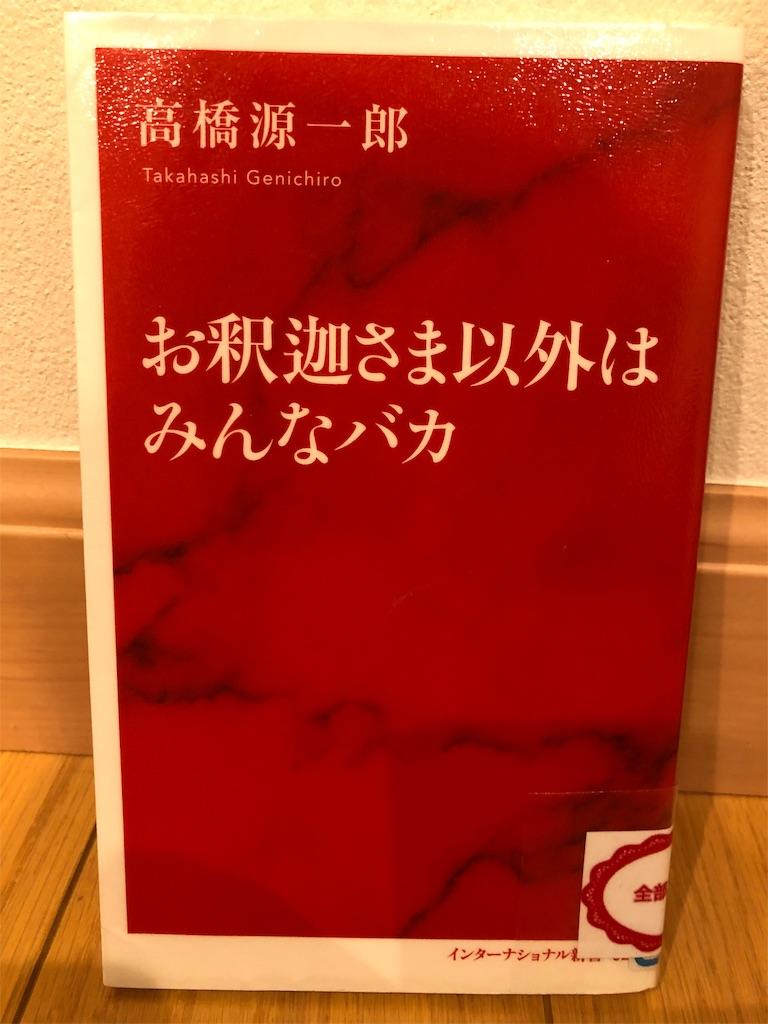 f:id:kazuyoshisan:20190210161752j:image