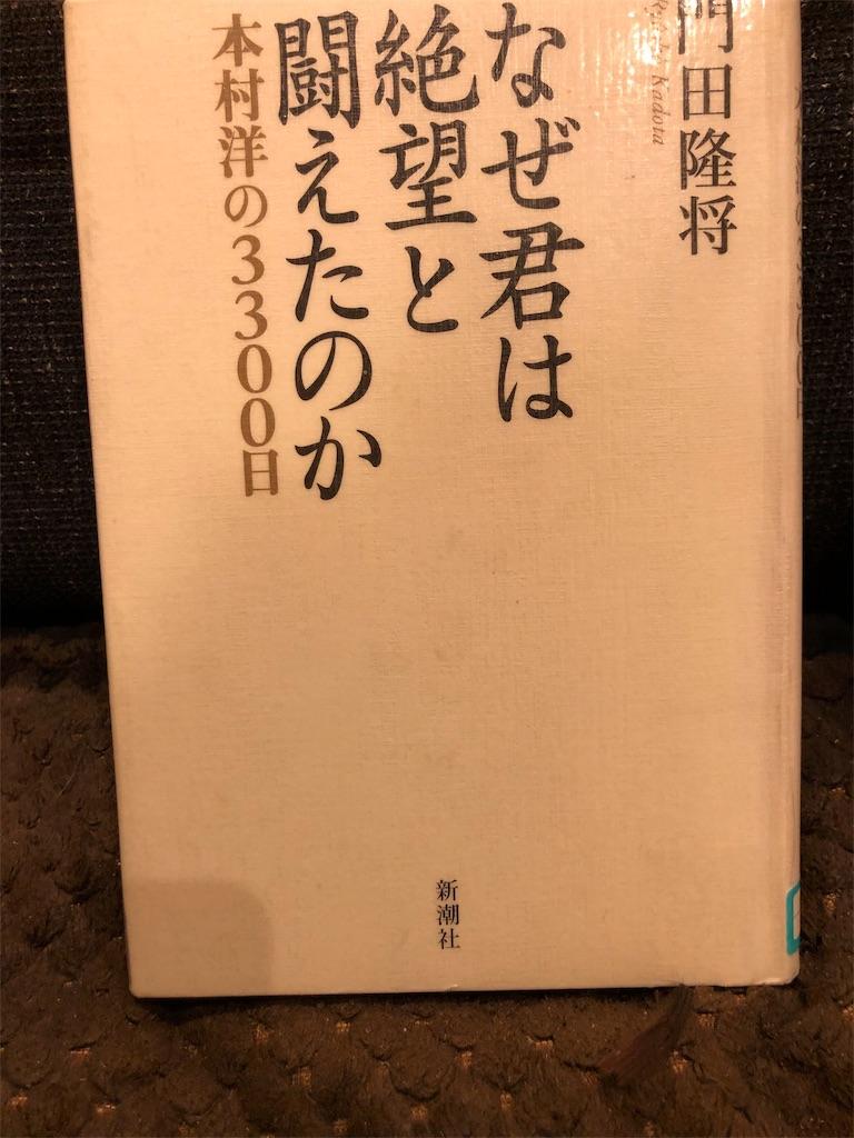 f:id:kazuyoshisan:20190226092403j:image