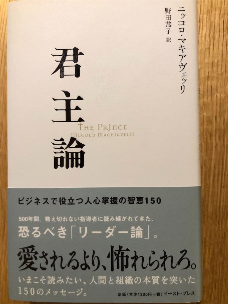 f:id:kazuyoshisan:20190226092901j:image