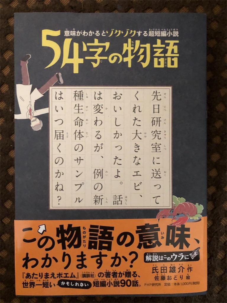 f:id:kazuyoshisan:20190226093048j:image