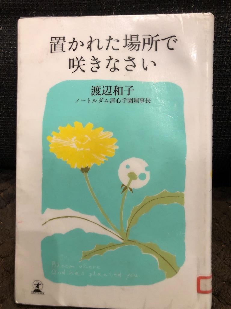 f:id:kazuyoshisan:20190226093307j:image
