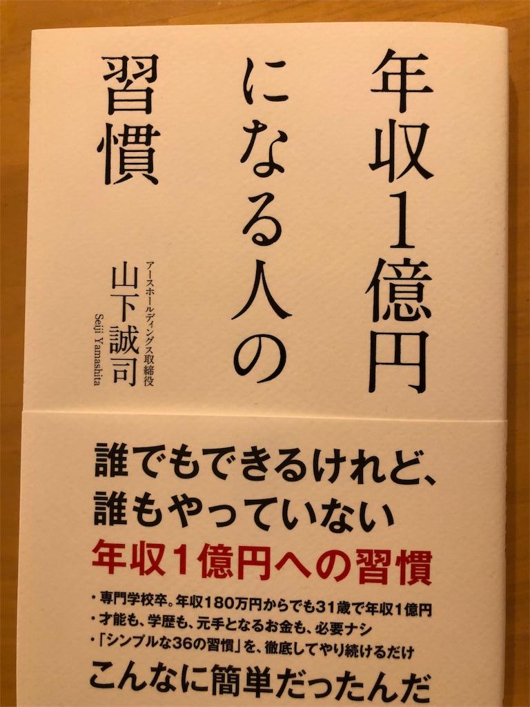 f:id:kazuyoshisan:20190226093533j:image