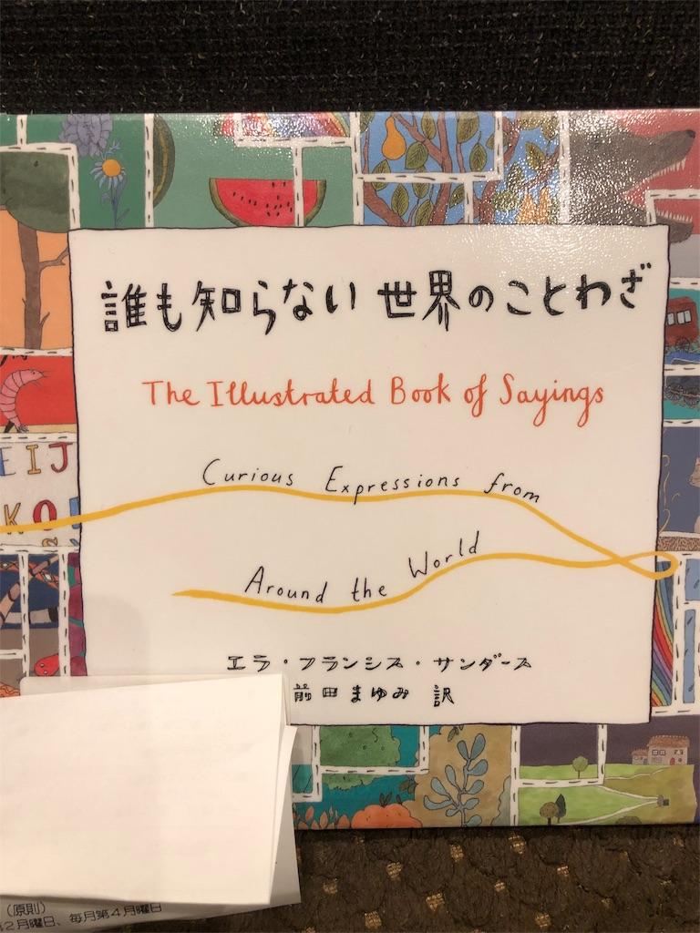 f:id:kazuyoshisan:20190307215229j:image