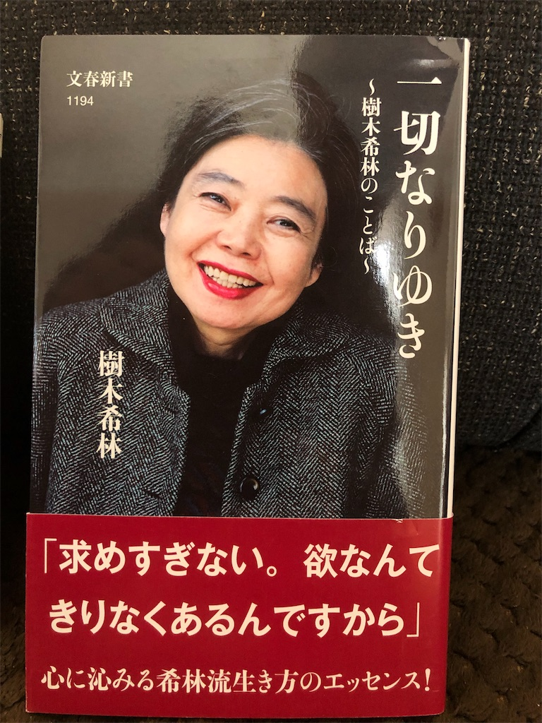 f:id:kazuyoshisan:20190322015555j:image