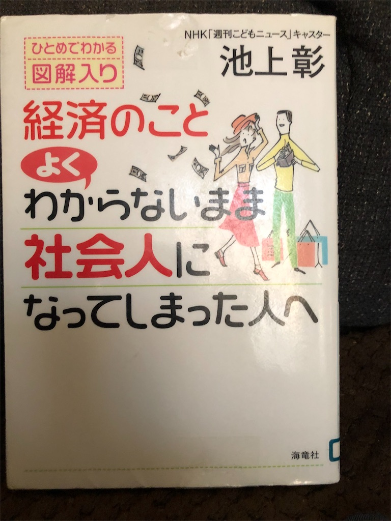 f:id:kazuyoshisan:20190329232426j:image