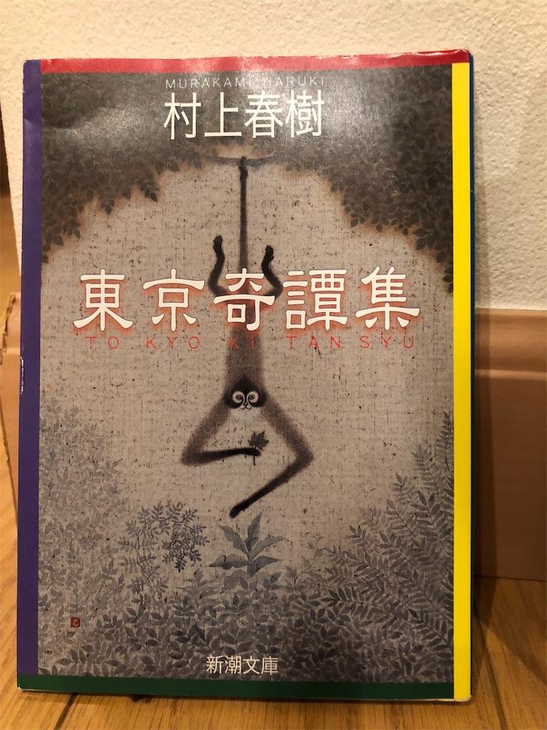 f:id:kazuyoshisan:20190407155540j:image