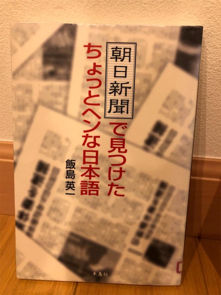 f:id:kazuyoshisan:20190409114935j:image