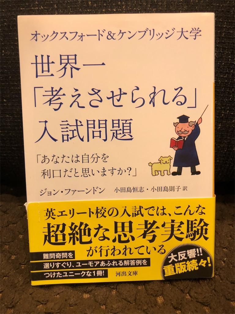 f:id:kazuyoshisan:20190417213051j:image