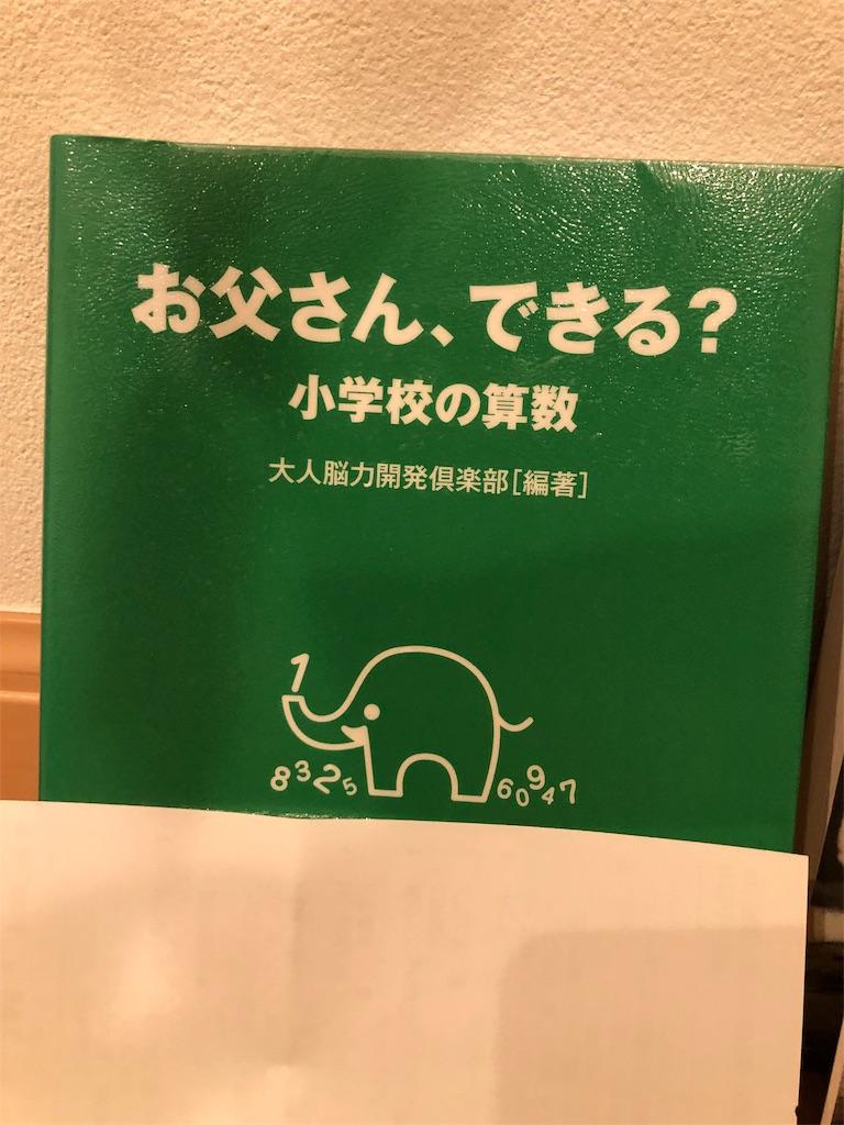 f:id:kazuyoshisan:20190501202335j:image