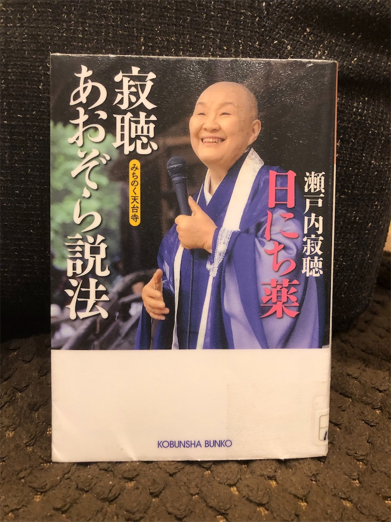 f:id:kazuyoshisan:20190501202737j:image