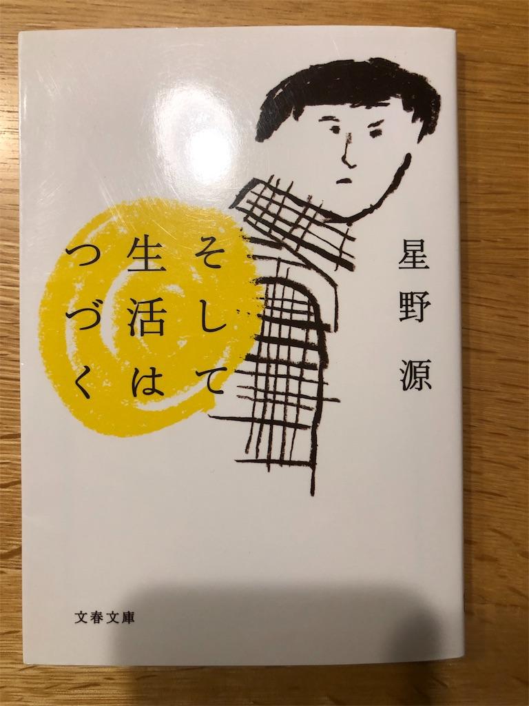 f:id:kazuyoshisan:20190505160935j:image