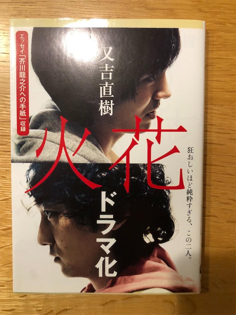 f:id:kazuyoshisan:20190505164754j:image