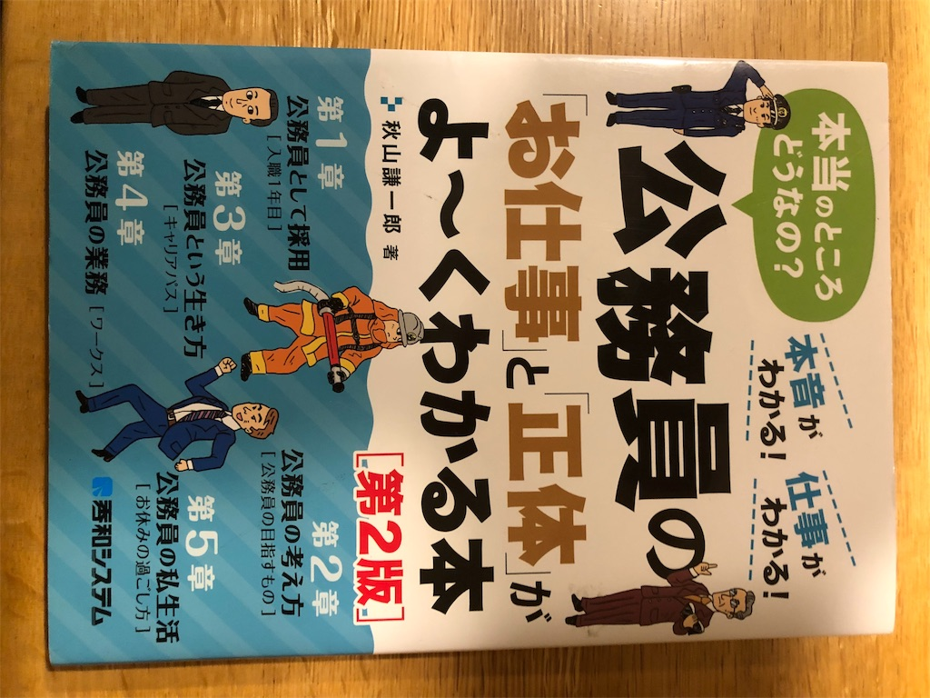 f:id:kazuyoshisan:20190506152204j:image