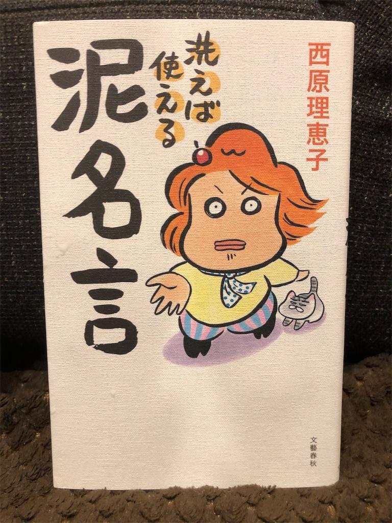 f:id:kazuyoshisan:20190512164202j:image
