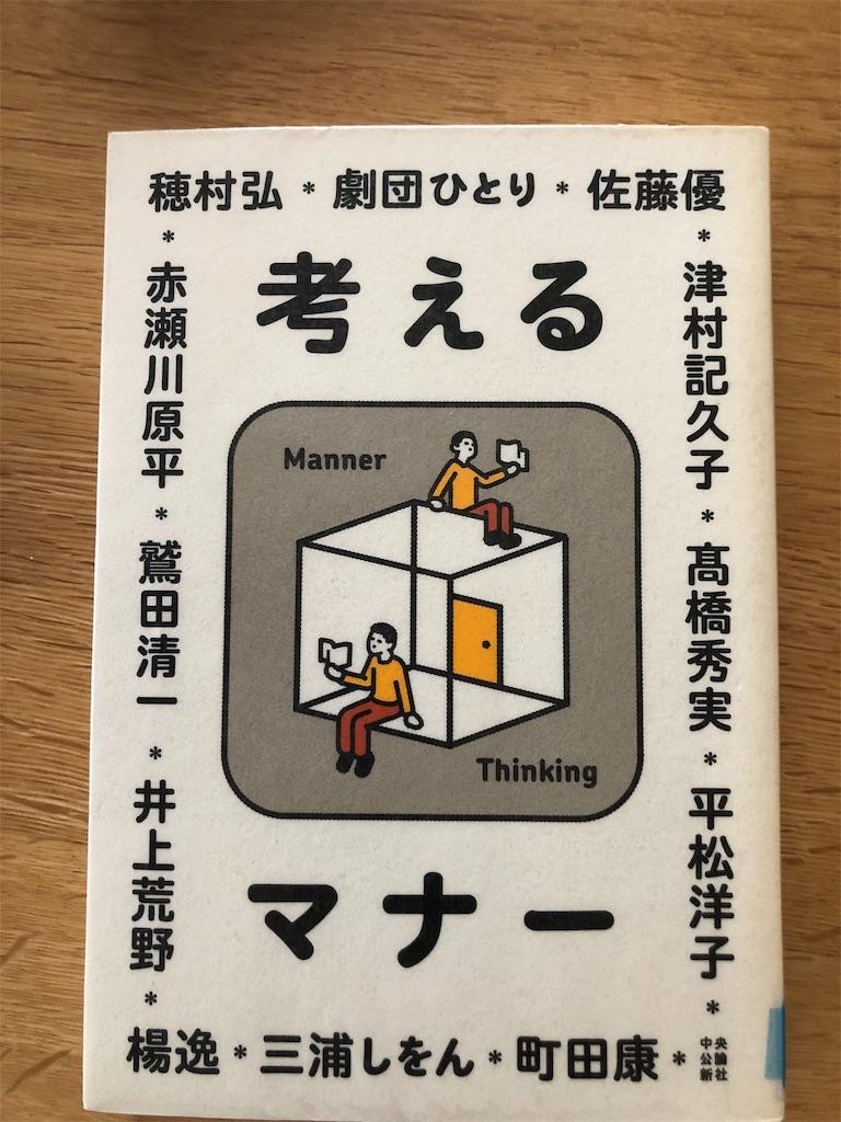 f:id:kazuyoshisan:20190512180517j:image