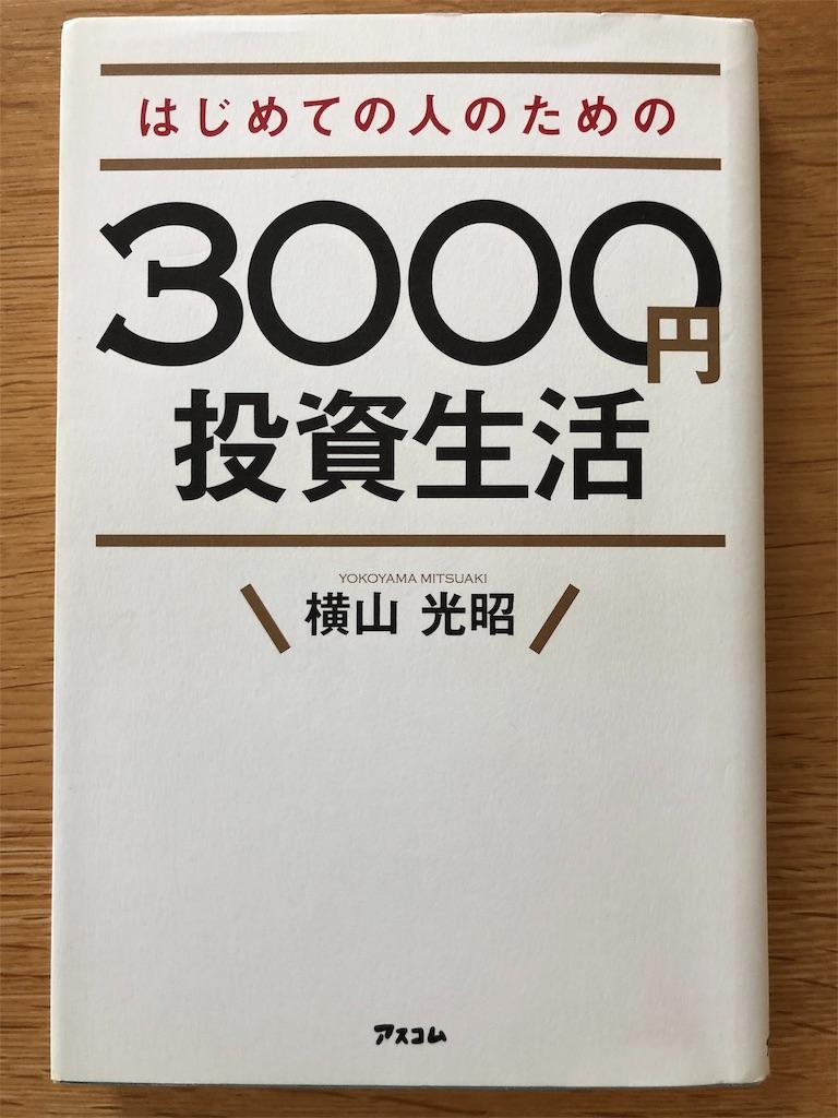 f:id:kazuyoshisan:20190512201708j:image